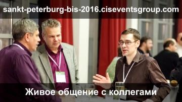 IT Forum BIS-2016 (Saint Petersburg, Russia) - Video Report (ИТ-форум в Питере, видеоотчет)