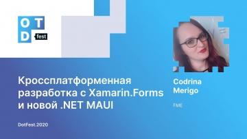 C#: Codrina Merigo. Кроссплатформенная разработка с Xamarin.Forms и новой .NET MAUI - видео