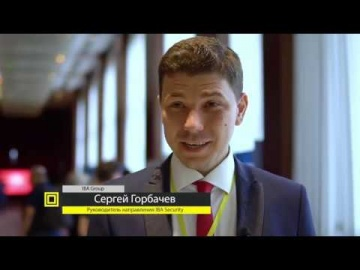 Экспо-Линк: IBA Group на Код ИБ 2018 | Минск - видео