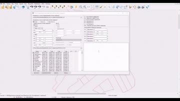 ГИС: Расчет параметров МСК - видео