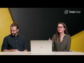 Yandex.Cloud: Cloud Fellows - 1 встреча в Zoom - видео