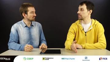 Heisenbug: Валерий Богданов — Автоматизация неочевидных сценариев на примере платежных ядер - видео
