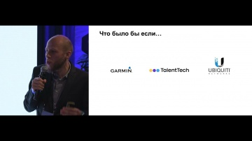 Yandex.Cloud: Михаил Сибиряков, Talenttech - видео