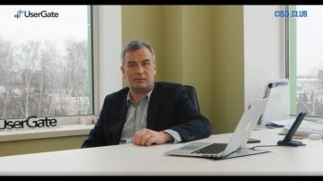 CISO CLUB: интервью с UserGate про импортозамещение, микроэлектронику и рынок ИБ в 2021г. - видео