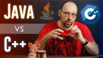 J: Java vs C++: что выбрать? - видео
