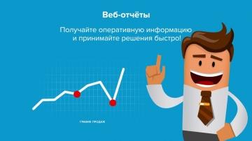 """Сервис для аналитики и визуализации данных """"Веб-отчеты"""""""