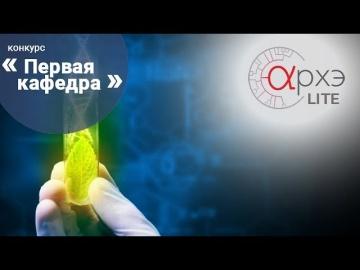 """Екатерина Баранова: """"Биотехнологии будущего: между запретами и порывами"""""""