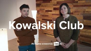 REG.RU: Истории клиентов REG.RU: Kowalski Club - видео