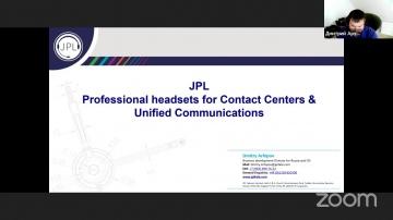 "CIS Events Group: Вебинар ""Новинки JPL Telecom 2021: Компактные Full HD веб-камеры специально для ви"