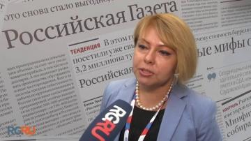IBS: Технологии Big Data помогли привлечь допсредства в бюджет РФ