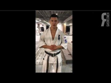 СКБ Контур: ЯБ2018 Клуб боевых искусств DOJO N1