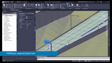 Autodesk CIS: Civil 3D 2021: новые ноды Dynamo