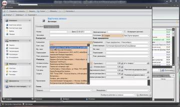 КлиК - Управление: Визирование документов