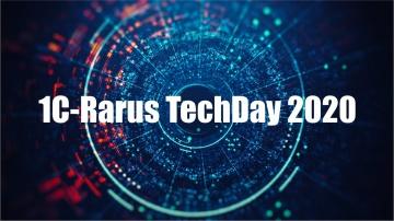 1С-Рарус: 1C-RarusTechDay 2020: техническая конференция программистов «1С»