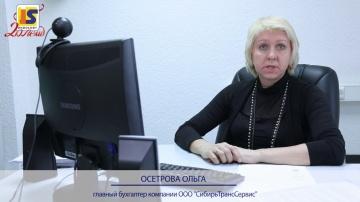 """InfoSoftNSK: Отзыв о внедрении ЭДО от компании """"ИнфоСофт"""""""