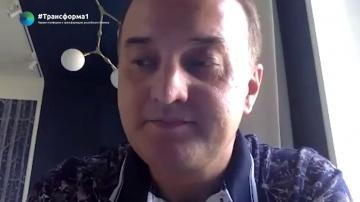 #Трансформа1: #Трансформа1: Александр Филатов, основатель и управляющий партнер Ton Labs - видео