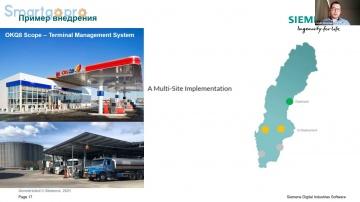 SCADA: Управление планированием, отгрузкой и логистикой резервуарного парка - видео