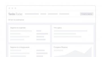 Yandex.Cloud: Tracker в Yandex.Cloud - видео