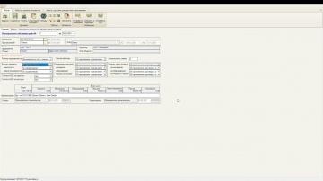 АЛТИУС: Ввод планирования в программу АЛТИУС - Управление строительством - видео