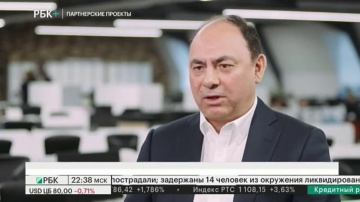 Softline: Softline стала организатором конференции о цифровизации финансового рынка в РФ