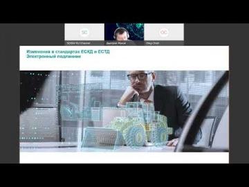 PLM: Комплексная система технологической подготовки производства на базе NX и TCM - видео
