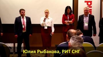 Новосибирск, BIT-2017: отзывы партнеры об ИТ-форуме: интернет вещей, ЦОД, облака и пр...