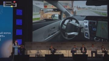 JsonTV: Итоги Международного форума «Автонет»