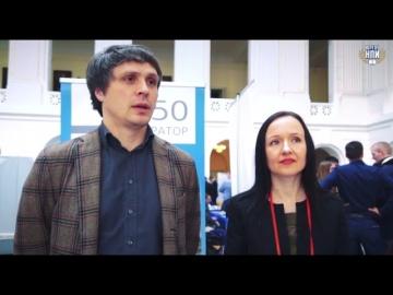 2050-Интегратор: Студентам и молодым специалистам