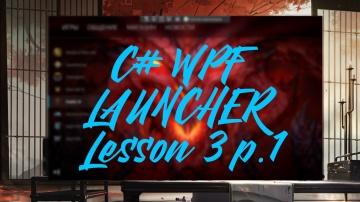C#: C# WPF. Игровой лаунчер. Урок 3. Боковое меню ч.1 - видео