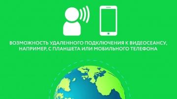 КРОК: Видеоконференцсвязь в эпоху цифровой трансформации