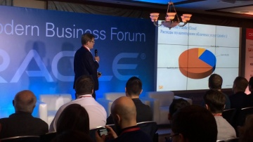 Oracle Modern Business Forum 2017: Переход к облакам — основной вектор развития ИТ для бизнеса