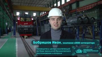 2050-Интегратор: Применение бесконтактных технологий для контроля качества в машиностроении