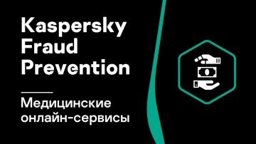 Kaspersky Russia: Защита медицинских онлайн-сервисов от мошенничества Kaspersky Fraud Prevention - в