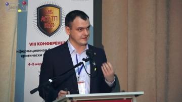 АСУ ТП: ИБ АСУ ТП КВО 2020. Николай Домуховский. УЦСБ - видео