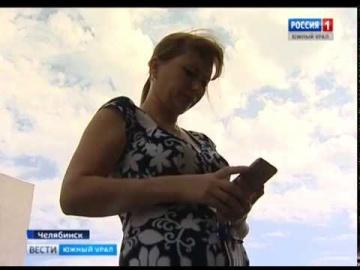Цифровизация: Цифровизация ЖКХ - видео