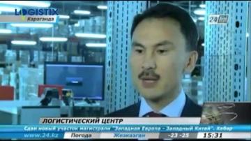 LogistiX: Автоматизация склада с LEAD WMS (Казахстан)