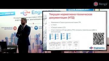 BIM: BIM в России - видео