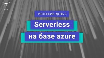 C#: Демо-занятие курса «C# ASP.NET Core разработчик» - видео
