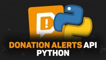 Python: Donation Alerts API Python | Небольшой обзор - видео