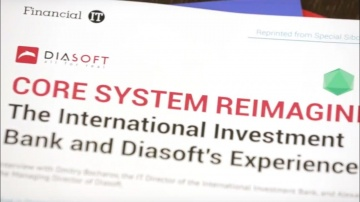 Диасофт: Core System Reimagining: The International Investment Bank and Diasoft's Experience