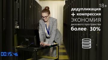 Softline: HyperFlex - дата-центр за 60 минут