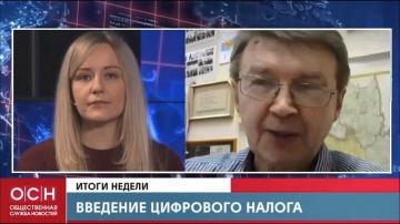 RUSSOFT: Итоги недели. 22 марта 2021 года. Экспертное мнение - Валентин Макаров - видео