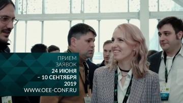 Цифра: OEE Award 2019