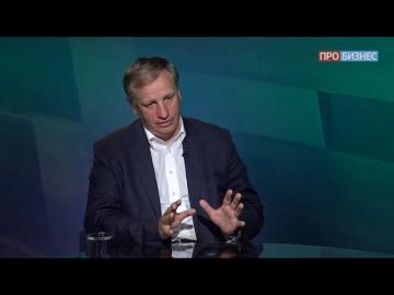 ПРО БИЗНЕС ТВ: IT трансформация Андрей Педоренко