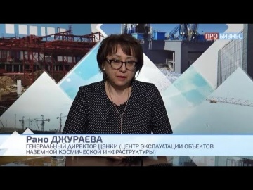 Рано Джураева в программе «Стройотряд»