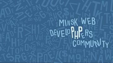 PHP: PHP of BY Meetup #37: Cloud сертификации & Kong - API Gateway - видео