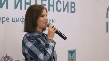 БизнесАвтоматика: Всероссийский форум «Умный город: инструкция по применению» 2021 - видео