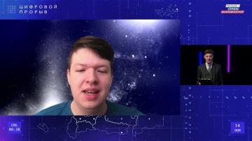 Цифровой прорыв: Блиц с амбассадорами Цифрового Прорыва. - видео