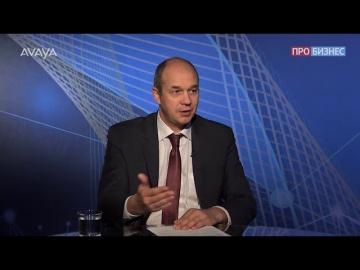 Цифровая экономика Эдуард Лысенко (10/2017)