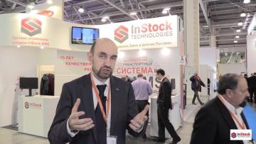 Как Agile влияет на внедрение InStock WMS